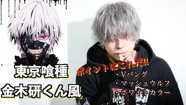 Tác giả Tokyo Ghoul ra mắt manga mới, chỉ sau 1 chương nhiều người khen còn hay hơn cả Attack On Titan - Ảnh 1.