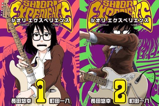 Review manga siêu hay: Shiori Experience, truyện tranh truyền cảm hứng đáng đọc nhất thế kỷ 21 - Ảnh 1.