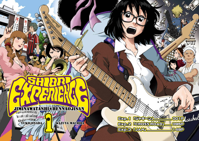 Review manga siêu hay: Shiori Experience, truyện tranh truyền cảm hứng đáng đọc nhất thế kỷ 21 - Ảnh 3.