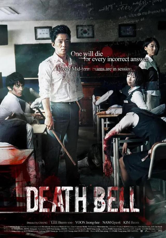 9 phim kinh dị Hàn Quốc xem xong hết dám ngủ một mình vì quá ám ảnh - Ảnh 4.