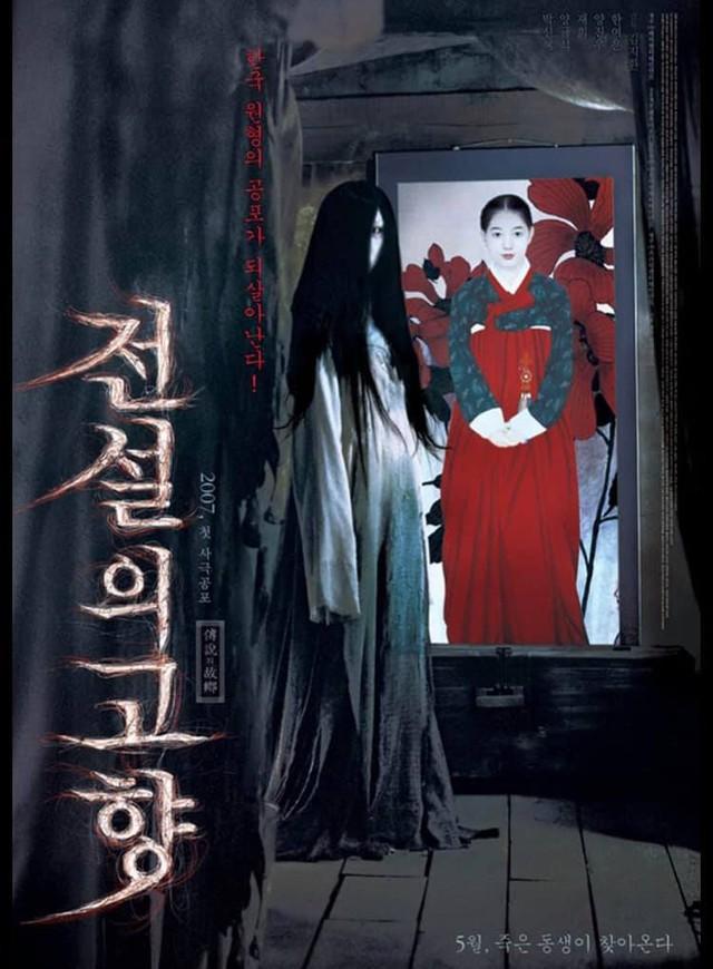 9 phim kinh dị Hàn Quốc xem xong hết dám ngủ một mình vì quá ám ảnh - Ảnh 8.