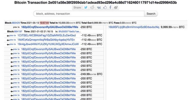 Người dùng Twitter phát hiện ra Elon Musk mua vào 10 nghìn Bitcoin ngay lúc ra tweet dìm giá - Ảnh 3.