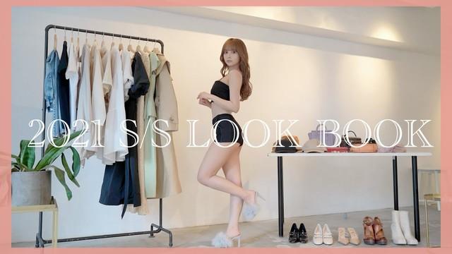 Chán đóng phim, Yua Mikami theo chân các YouTuber khác làm clip Lookbook, thay đồ trực tiếp ngay trên sóng - Ảnh 2.