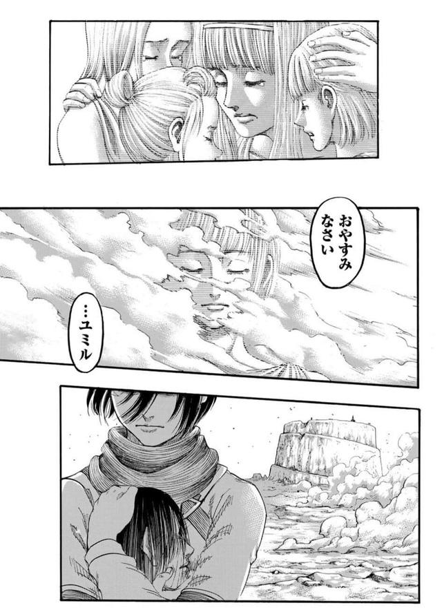 Sốc: Kết thúc thật sự Attack On Titan chap 139 đúng như lời đồn, Titan vẫn còn tồn tại, Mikasa không còn nguyên vẹn - Ảnh 3.
