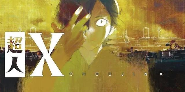 Những đầu truyện mới của tạp chí Shonen Jump mùa Đông và Xuân - Ảnh 5.