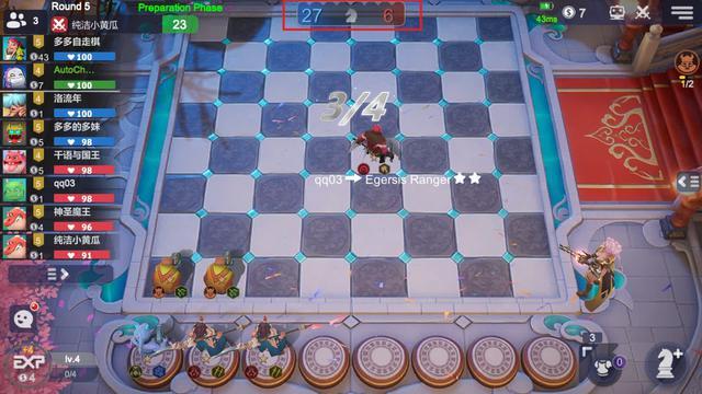 Auto Chess sắp ra mắt chế độ 4vs4, quy tắc Giới hạn Huyền thoại cùng cơ chế Huân chương thành tích - Ảnh 2.