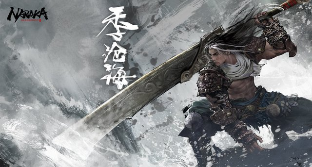 PUBG kiếm hiệp Naraka: Bladepoint sắp trở lại, ấn định thời gian ra mắt bản Beta mới, gấp đôi số nhân vật khả dụng - Ảnh 4.