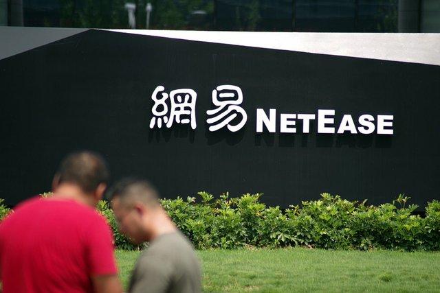 Từ NSX của Âm Dương Sư, Thiên Hạ, Knives Out: NetEse chính là cha đẻ của Tuyệt Kiếm Cổ Phong, chẳng trách được áp dụng full 3D Production Pipeline, toàn công nghệ điện ảnh đắt đỏ - Ảnh 2.