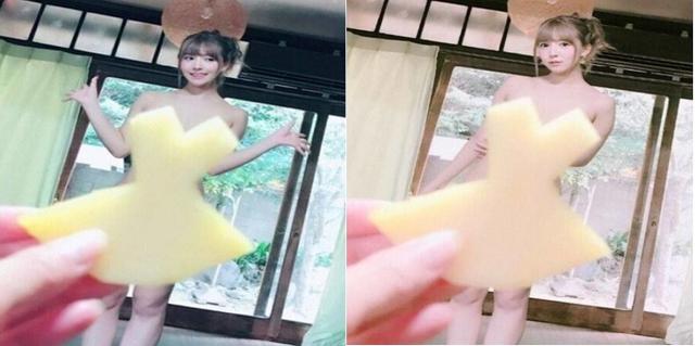 Dùng dưa hấu để che cơ thể, Yua Mikami bất ngờ nhận phản ứng tiêu cực, bị fan thúc giục ra sản phẩm mới - Ảnh 3.