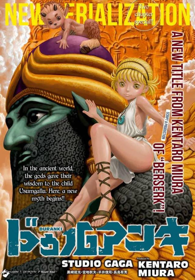 Manga Berserk có thể sẽ được tiếp tục dù tác giả đã ra đi mãi mãi? - Ảnh 2.