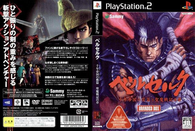 Tưởng nhớ tác giả Kentaro Miura, nhìn lại những lần series Berserk được làm game - Ảnh 2.