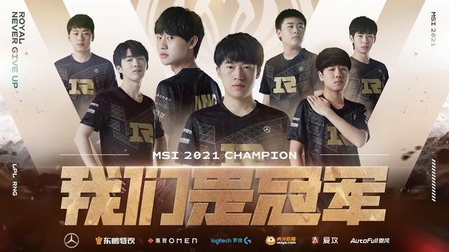 Truyền thông Hàn Quốc chỉ trích HLV RNG trơ trẽn, ám chỉ Riot thiên vị trắng trợn LPL sau thất bại tại MSI - Ảnh 2.