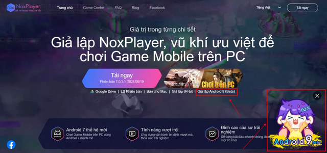 NoxPlayer chính thức ra mắt giả lập Android 9 Beta đầu tiên trên thế giới, hỗ trợ chơi Genshin Impact trên giả lập - Ảnh 5.