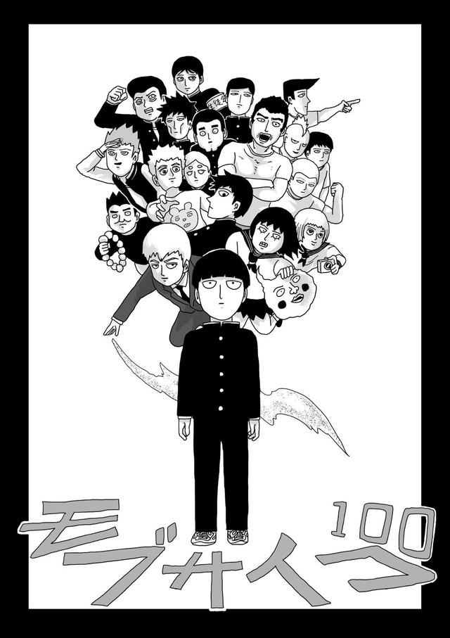 """Mob Psycho 100 - """"người anh em của Saitama"""" có gì hay mà lại khiến khán giả say mê? - Ảnh 5."""