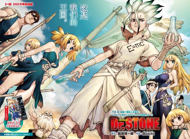 Jujutsu Kaisen & 5 bộ anime shonen xuất sắc nhất 60964440bb4c11e994fc375868e11bff-1620046950984609546094