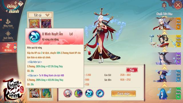 Choáng với kho tọa kỵ, pet đồng hành của Tuyệt Kiếm Cổ Phong: 6 cấp tiến hóa, biến đổi ngoại hình cực xịn sò - Ảnh 16.