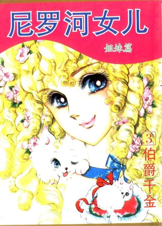 9 bộ manga thấm đẫm tinh thần nghệ thuật và lịch sử, đặc biệt là nét vẽ đẹp lung linh - Ảnh 9.