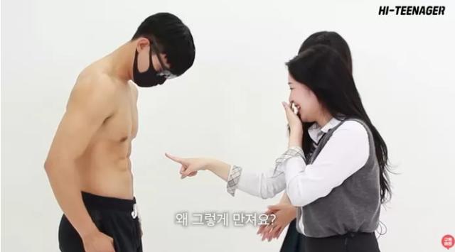 Làm thử thách kiểm tra phản ứng của các cô gái xinh đẹp trước dàn trai 6 múi, YouTuber gặp vô số chỉ trích, gạch đá - Ảnh 3.