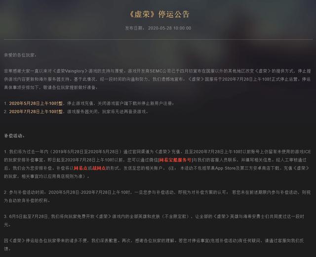 Kẻ mở đường cho game MOBA Mobile, tiền bối của Liên Quân đã chết, game thủ Việt khóc cầu xin trong tuyệt vọng - Ảnh 4.