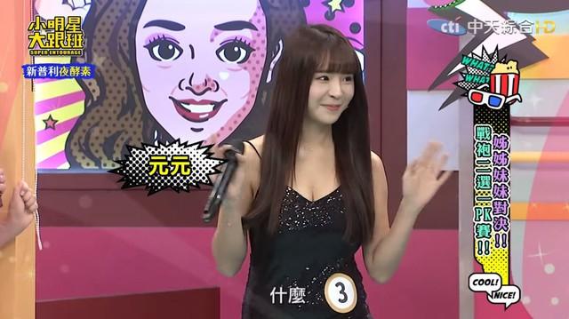 nữ streamer Yuan Yuan -16203647361691229556655