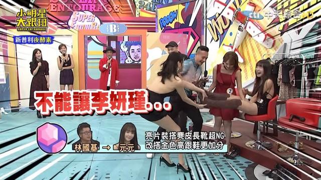 nữ streamer Yuan Yuan -16203648013571003622206