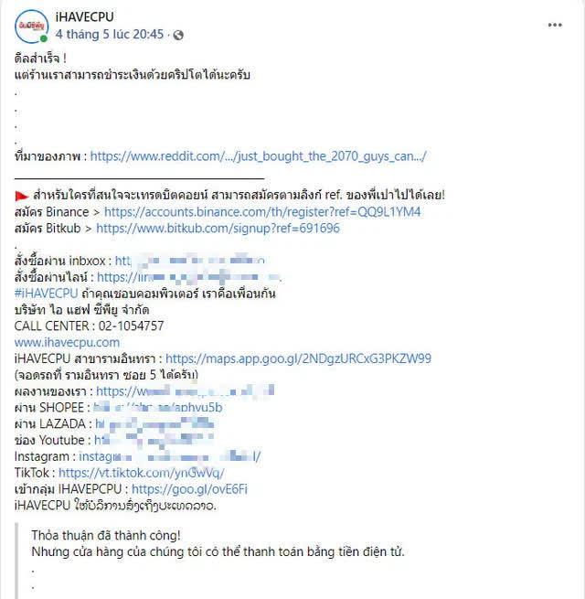 CĐM quốc tế không thể tin nổi với vết mổ trên bụng mua VGA, lên cả Reddit và sang đến tận các nước Ả Rập - Ảnh 3.