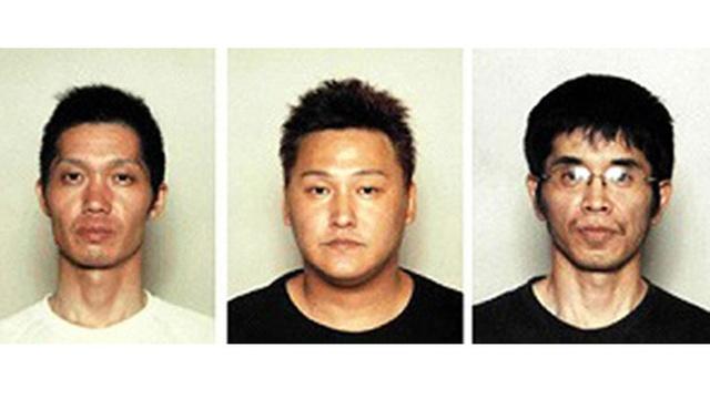Rie Isogai: Vụ án xuất phát từ dark web Nhật Bản khiến người người sợ hãi - Ảnh 3.