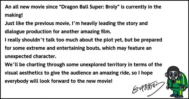 Anime Dragon Ball Super lại sắp sửa tái xuất, fan cuối cùng cũng đợi được đến ngày này - Ảnh 2.