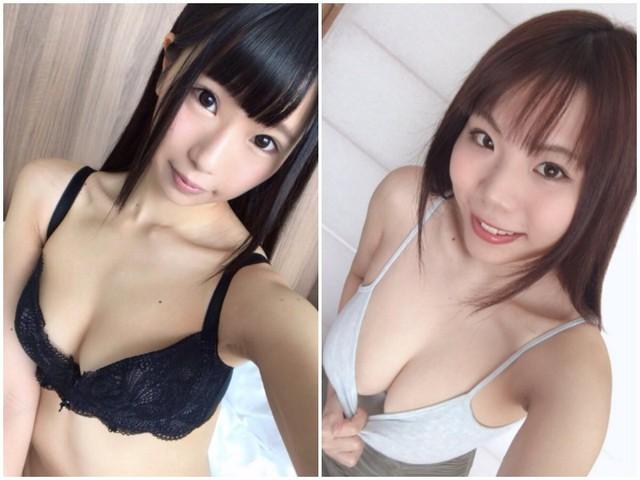 Đầu tư 20 triệu để được một lần đóng phim 18+ với hot girl bên Nhật, hai nam thanh niên hoảng hồn, đầu hàng khi lâm trận - Ảnh 2.