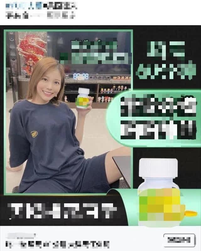 Bị ghép mặt vào quảng cáo sản phẩm 18+, nữ YouTuber nhận bão tin nhắn khiếm nhã tới trầm cảm - Ảnh 4.