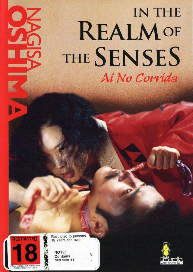 Vụ án sát nhân geisha đầy biến thái từng gây tranh cãi khi được đưa lên phim 18+ của Nhật Bản - Ảnh 4.