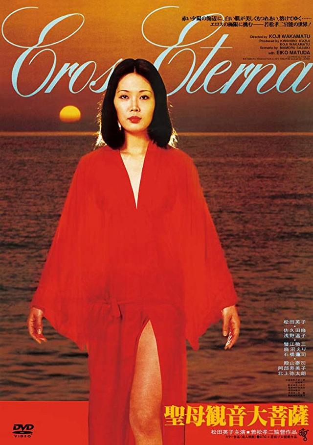 Cảnh nóng thật 100% hại đời nữ chính xứ Nhật: Bị cả nước tẩy chay đến bỏ xứ rồi qua đời, số phận nam chính gây tranh cãi - Ảnh 14.