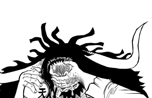 One Piece: Tứ Hoàng Kaido và những niềm đau tại Wano quốc, con gái đòi đánh lính lác thì phản bội - Ảnh 1.