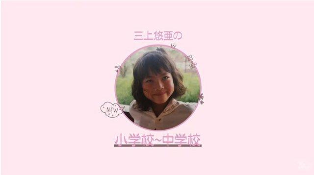 Yua Mikami tự chia sẻ ảnh cực xấu trong quá khứ, kể về lần đầu thời còn là chị đại tại trường - Ảnh 4.