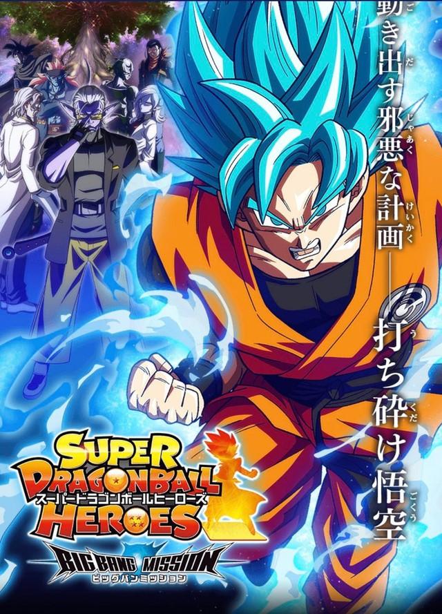 Super Dragon Ball Heroes chuẩn bị ra mắt tập mới, hứa hẹn những cuộc chiến bùng nổ và mãn nhãn - Ảnh 3.