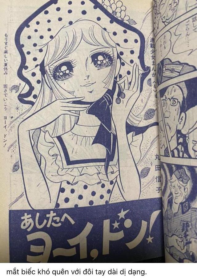 Cười ngã ngửa với những trang manga vẽ sai giải phẫu cơ thể, nhân vật trông như người đột biến - Ảnh 13.