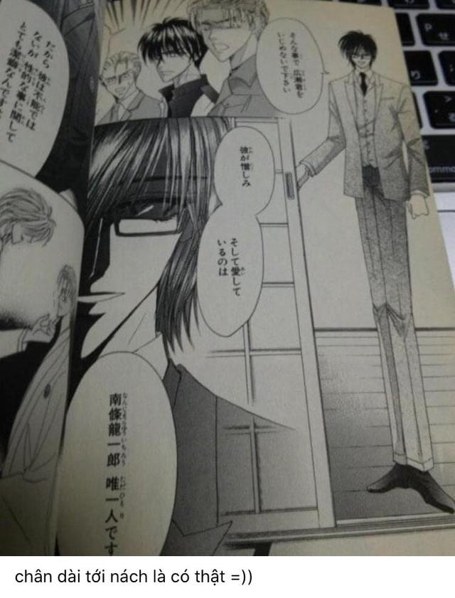 Cười ngã ngửa với những trang manga vẽ sai giải phẫu cơ thể, nhân vật trông như người đột biến - Ảnh 10.