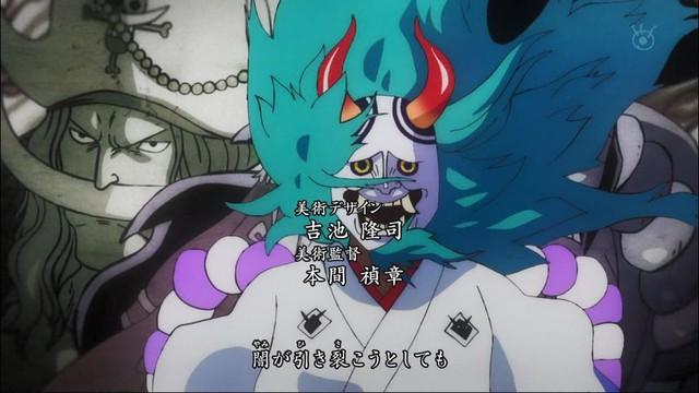 One Piece: Dự đoán 3 kết quả có thể xảy ra trong trận chiến của Yamato chống lại ông bố Kaido - Ảnh 2.