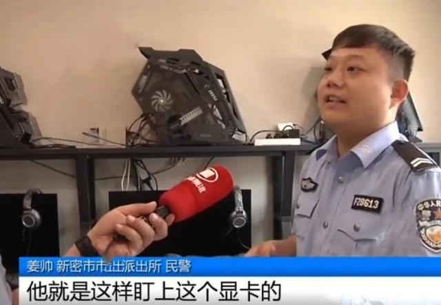 """Bị cảnh sát bắt vì ăn trộm card đồ họa cao cấp trong quán game rồi về tráo với """"hàng cùi"""" ở máy nhà - Ảnh 2."""