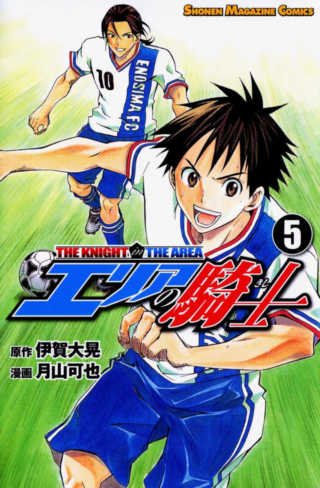 Top 7 manga bóng đá giúp bạn giải trí trong thời gian chờ đợi vòng loại World Cup 2022 cuối cùng của đội tuyển Việt Nam - Ảnh 4.