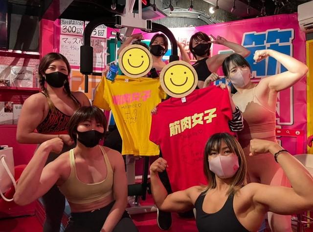 Quán bar độc đáo dành cho các fan thể hình tại Nhật Bản với dàn nữ phục vụ cơ bắp - Ảnh 1.