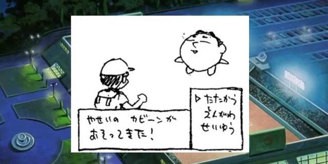 Đây là 10 ý tưởng thú vị về Pokémon mà fan có thể chưa biết, cái tên ban đầu cũng rất cầu kỳ - Ảnh 10.