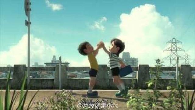 Dekisugi có ẩn ý thầm kín với Nobita, ủa alo gì zị trời? - Ảnh 4.