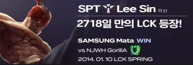 Đưa Lee Sin hỗ trợ trở lại LCK sau 7 năm, T1 vẫn thua tan nát vì quăng game - Ảnh 3.