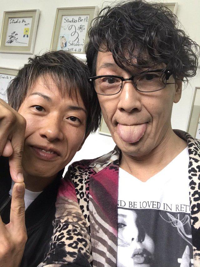 Ken Shimizu bất ngờ rủ fan làm nghề cùng mình, cho biết đã thu nhận được không ít đệ tử mới - Ảnh 2.