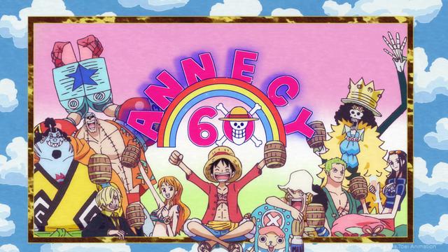 Dragon Ball cùng One Piece tham gia liên hoan phim hoạt hình quốc tế Annecy, sức hút của 2 siêu phẩm huyền thoại - Ảnh 2.