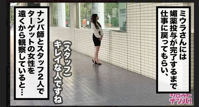 Mượn trường học làm bối cảnh lên phim 18+, mỹ nữ Nhật Bản bị cảnh sát truy nã - Ảnh 2.