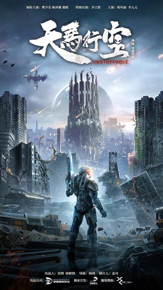 Cộng đồng game thủ tức giận khi thấy một bộ phim Trung Quốc giống y hệt bom tấn Halo Infinite - Ảnh 2.
