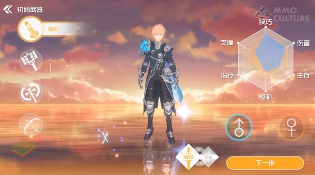 """Nóng! Trên tay nhanh bom tấn MMORPG Sword Art Online """"chính chủ"""" thế giới mở vừa ra mắt trên Mobile - Ảnh 1."""