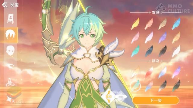 """Nóng! Trên tay nhanh bom tấn MMORPG Sword Art Online """"chính chủ"""" thế giới mở vừa ra mắt trên Mobile - Ảnh 2."""
